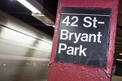 42nd Street Subway Sign - stock photo