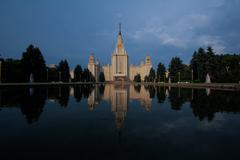 Moscow State University, Russia Stock Photos