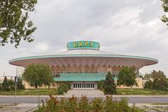 kyrgyz state circus, bishkek. - stock photo