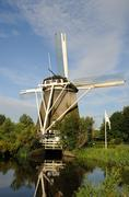 Amsterdam Windmill House - stock photo