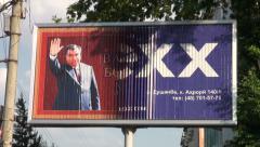 Propaganda, billboard, president, Tajikistan, Central Asia Stock Footage