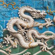 the nine-dragon wall - stock photo