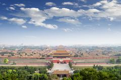 the palace museum in the forbidden - stock photo