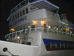 Dagomys is a night walk ship by black sea Stock Photos
