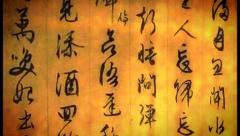 Ancient Japan symbol, sacred script with Eastern letters, click for HD Stock Footage