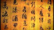 Stock Video Footage of Ancient Japan symbol, sacred script with Eastern letters, click for HD