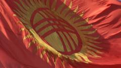 Slow waving Kyrgyzstan flag - stock footage