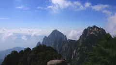 Huangshan Stock Footage