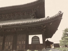 Vintage Stylized Old Temple in Kyoto Japan Stock Video Stock Footage