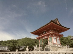 Pan Right of Old Temple in Kyoto Japan Stock Video Stock Footage