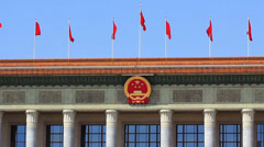 Great hall of the people,Beijing Stock Footage