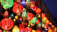 Stock Video Footage of Asian lanterns in lantern festival