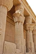 Philae temple, egypt Stock Photos