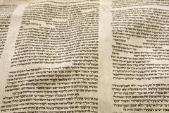 Torah scroll parchment Stock Photos