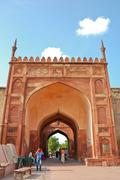 Agra for, india Stock Photos