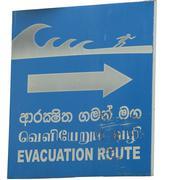 Tsunami warning sign Stock Photos