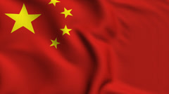 People's Republic of China Weave Textured Flag Loop Stock Footage