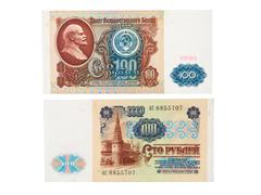Two side of old russian one hundred ruble banknote.isolated. Stock Photos