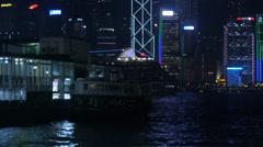 Ship near the HongKong's shore. Stock Footage