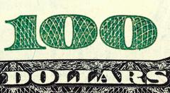 number 100. fragment of  one hundred dollar bill - stock photo