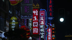 Chinese Neon Signs in Nanjing Stock Footage