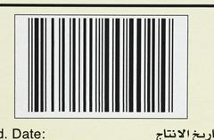Close-up of a bar code Stock Photos