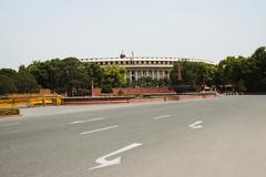 Stock Photo of Facade of a government building, Sansad Bhavan, New Delhi, India