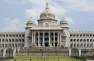 Stock Photo of Facade of a government building, Vidhana Soudha, Bangalore, Karnataka, India