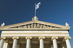 Carving on an educational building, Athens Academy, Athens, Greece - stock photo