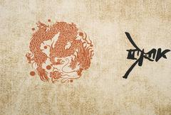 japan wallpaper with dragon and symbol - stock photo