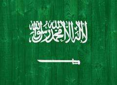 Saudi arabia flag Stock Photos
