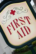 First Aid Sign - stock photo