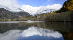 Taishoike Lake, Kamikochi,  Nagano, Japan Stock Footage