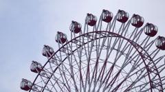 Norbesa Ferris Wheel, Sapporo, Hokkaido, Japan Stock Footage