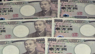 Stock Video Footage of Japanese Yen bills