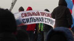 """Anti-Orange protest"" 04 February 2012 - stock footage"