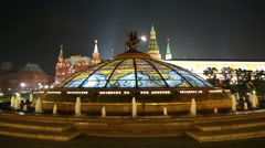 Fountain Watch of the World at the Manege Square in Moscow Russia Stock Footage