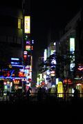 Korea0047 Stock Photos
