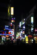 Korea0047 - stock photo