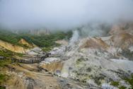 Stock Photo of jigokudani hell mountain in noboribetsu japan