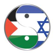 Ying yan symbol with the israeli and palestinian flags. Stock Illustration