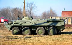 armoured personnel carrier - stock photo