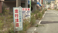 Stock Video Footage of Radioactive ghost town in Japan