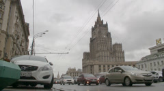 Foreign Affairs Ministry building - stock footage