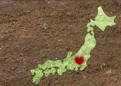 Japanese Archipelago with heart - stock photo