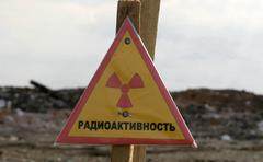 Radioactive Stock Photos