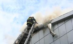 Rakennus tulessa Kuvituskuvat