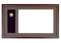 Frame of Patent of Decoration Stock Photos