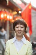 Stock Photo of Portrait Of Mature Woman In Houhai, Beijing