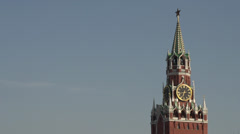 Moscow Kremlin Red Square Moscow river embankment and vicinities 30.MTS - stock footage